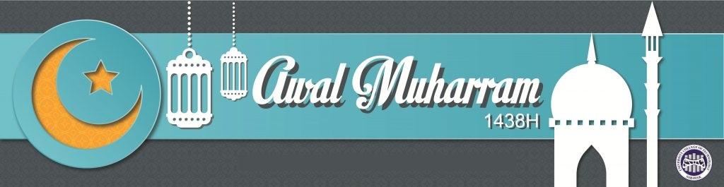 awal-muharram-2-1024x265
